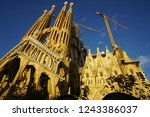 barcelona  spain   november 25  ... | Shutterstock . vector #1243386037