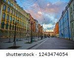 st. petersburg  russia  ...   Shutterstock . vector #1243474054