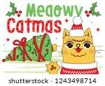 bear winter merry christmas... | Shutterstock .eps vector #1243498714