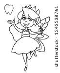 line art illustration of happy...   Shutterstock .eps vector #1243538761