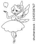 line art illustration of the...   Shutterstock .eps vector #1243538767