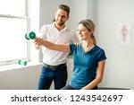 a modern rehabilitation... | Shutterstock . vector #1243542697