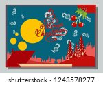 christmas greeting card with... | Shutterstock .eps vector #1243578277