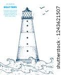lighthouse sketch vector... | Shutterstock .eps vector #1243621507