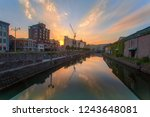otaru canal was a central part... | Shutterstock . vector #1243648081