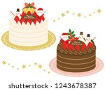 It Is A Christmas Cake Where...