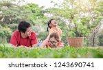 portrait of happy family man... | Shutterstock . vector #1243690741