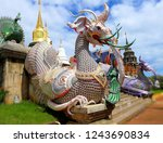 Animals Of Myth At Wat Den...