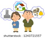 senior couple anxiety in old... | Shutterstock .eps vector #1243721557