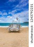 scenic view of nha trang beach ... | Shutterstock . vector #1243792231
