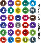 white solid icon set  house... | Shutterstock .eps vector #1243795837
