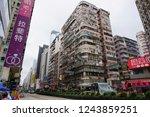 hong kong  china   may 2018 ... | Shutterstock . vector #1243859251