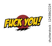 taunt curse word sign | Shutterstock .eps vector #1243862224