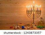jewish holiday hanukkah... | Shutterstock . vector #1243873357