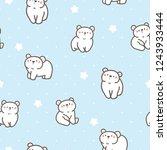 seamless pattern of cartoon... | Shutterstock .eps vector #1243933444