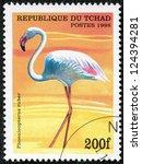 Chad   Circa 1998  A Stamp...