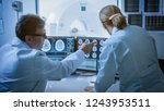 in control room doctor and... | Shutterstock . vector #1243953511