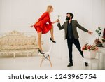 romance concept. sensual couple ... | Shutterstock . vector #1243965754