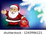 abstract christmas blue white... | Shutterstock .eps vector #1243986121