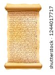 old textured papyrus scroll... | Shutterstock .eps vector #1244017717