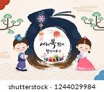 happy new year  korean text... | Shutterstock .eps vector #1244029984