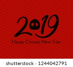 2019 chinese new year greeting... | Shutterstock .eps vector #1244042791