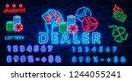casino boy croupier neon icon.... | Shutterstock .eps vector #1244055241