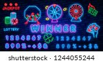 win the lottery neon text... | Shutterstock .eps vector #1244055244