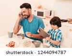 happy young father and son... | Shutterstock . vector #1244094787