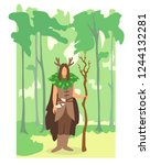 a magician male druid with horn ... | Shutterstock .eps vector #1244132281