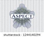 blue and green linear rosette... | Shutterstock .eps vector #1244140294