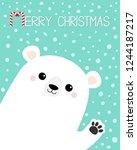 merry christmas. big white... | Shutterstock .eps vector #1244187217