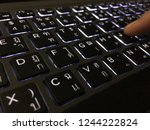 thai letters on the keyboard | Shutterstock . vector #1244222824
