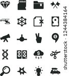 solid black vector icon set  ... | Shutterstock .eps vector #1244384164