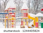 colorful playground after... | Shutterstock . vector #1244405824
