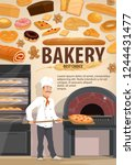 bakery with bread and pastry... | Shutterstock .eps vector #1244431477