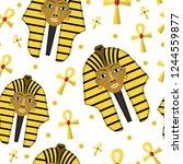 pharaoh seamless pattern.... | Shutterstock .eps vector #1244559877