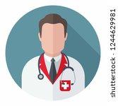 vector medical icon doctor... | Shutterstock .eps vector #1244629981