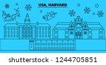united states  harvard winter... | Shutterstock .eps vector #1244705851