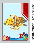 christmas greeting card with... | Shutterstock .eps vector #1244708854