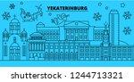 russia  yekaterinburg winter... | Shutterstock .eps vector #1244713321