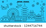 japan  osaka winter holidays... | Shutterstock .eps vector #1244716744