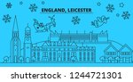 great britain  leicester winter ... | Shutterstock .eps vector #1244721301