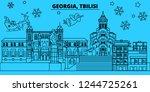 georgia  tbilisi winter... | Shutterstock .eps vector #1244725261
