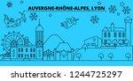 france  lyon winter holidays... | Shutterstock .eps vector #1244725297