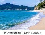 autumn sunny coastline   Shutterstock . vector #1244760034