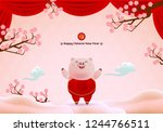 chinese new year 2019 year of... | Shutterstock .eps vector #1244766511