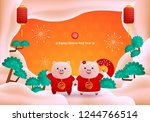 chinese new year 2019 year of... | Shutterstock .eps vector #1244766514