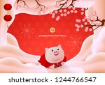 chinese new year 2019 year of... | Shutterstock .eps vector #1244766547