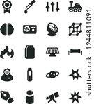 solid black vector icon set  ... | Shutterstock .eps vector #1244811091